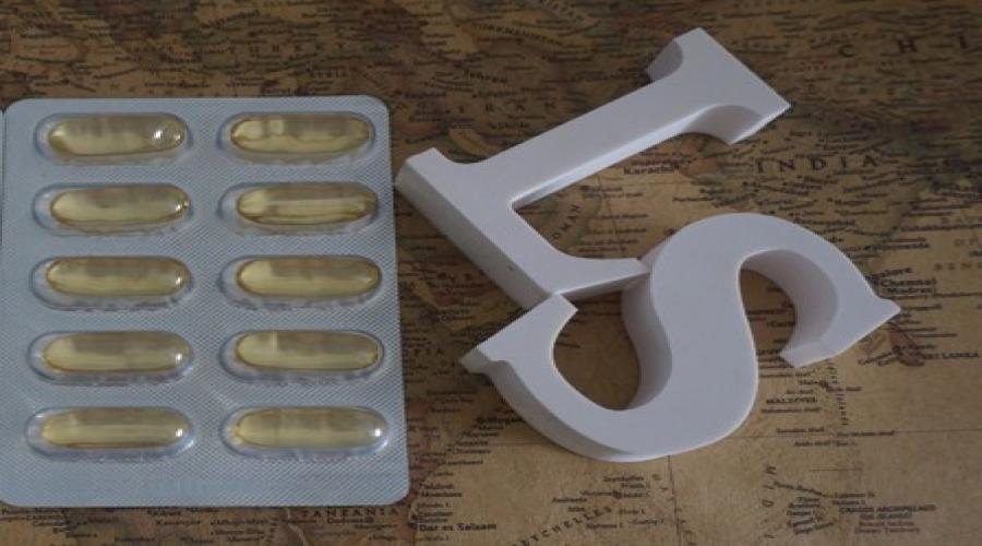 Lansa Pharma Softgel